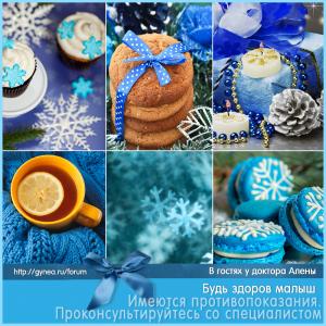 ramka_viferon7_12122016_17